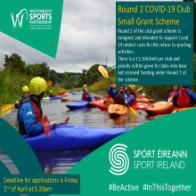 Round 2 of Westmeath Sports Partnership`s COVID-19 club small grant scheme is open for applications.
